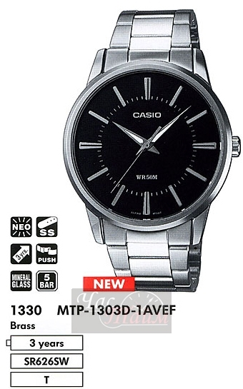 Стильные часы касио