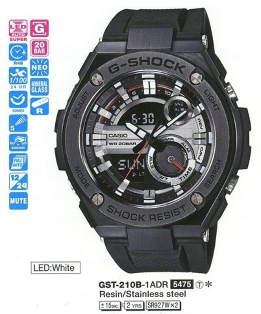 Часы casio g shock купить украина